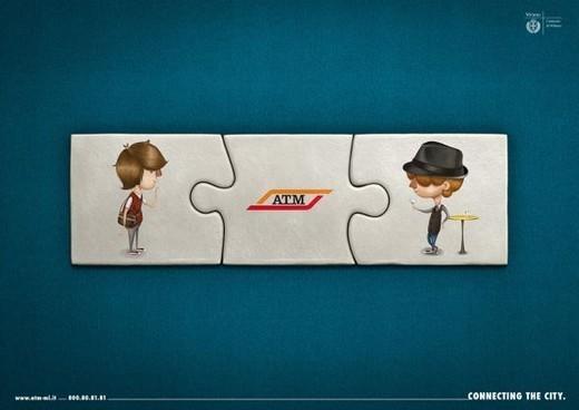 自动柜员机经典的简约平面创意广告